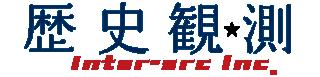 歴史観測ロゴ